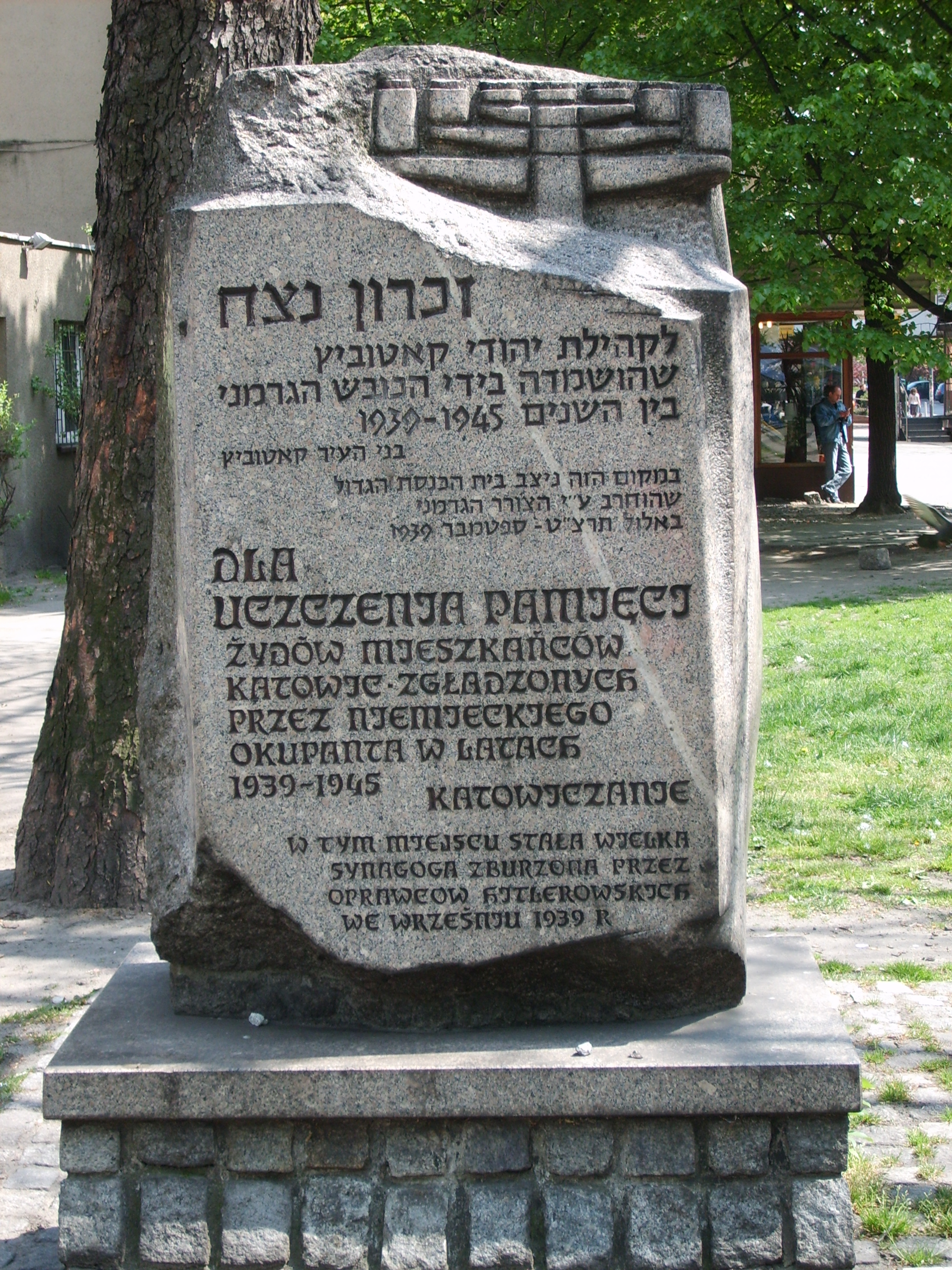 Jewish Synagogue Plaque Katowice
