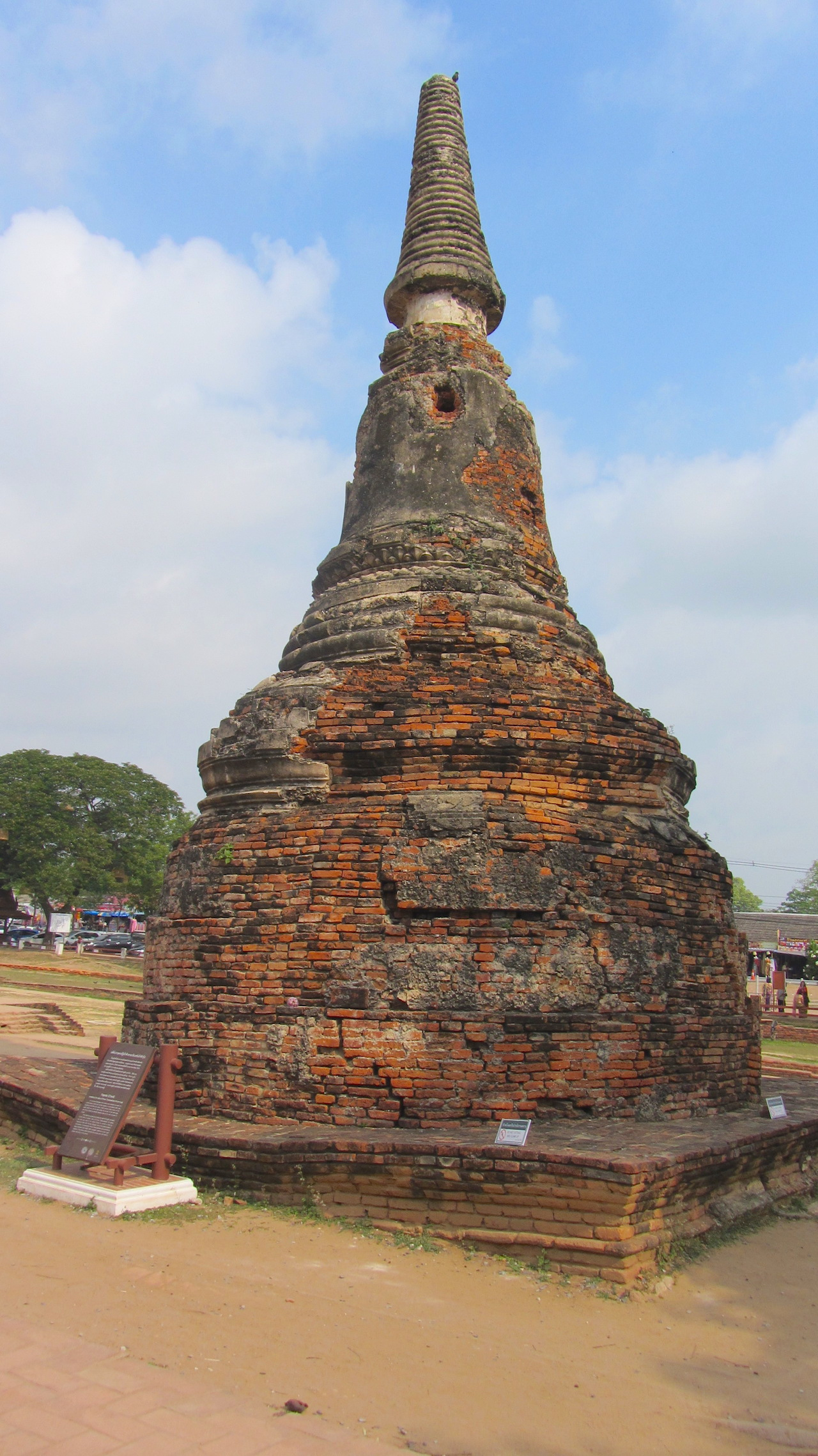 Bell Shaped Chedi Wat Chai Wattanaram