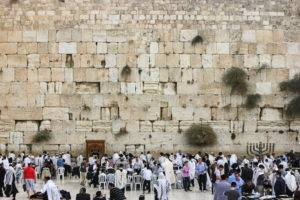Highlights of the Holy Land Israel