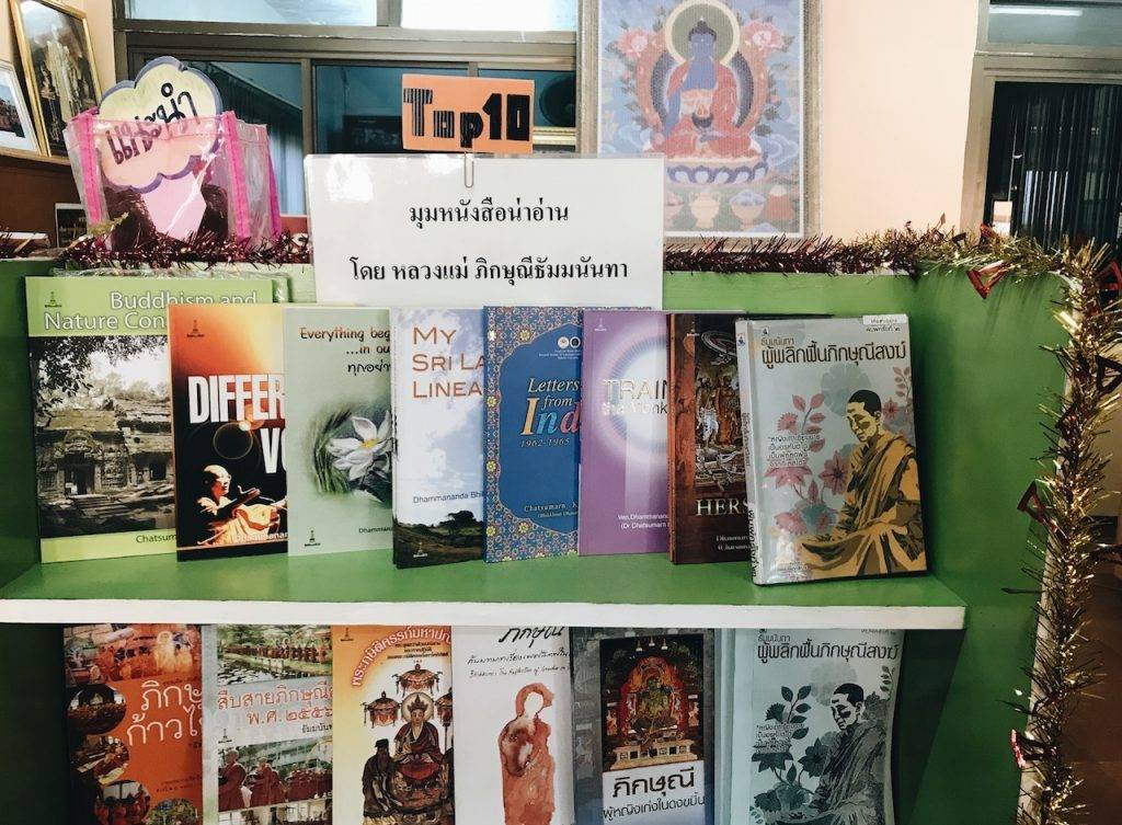 Bookstore Female Thai Buddhist Monastery