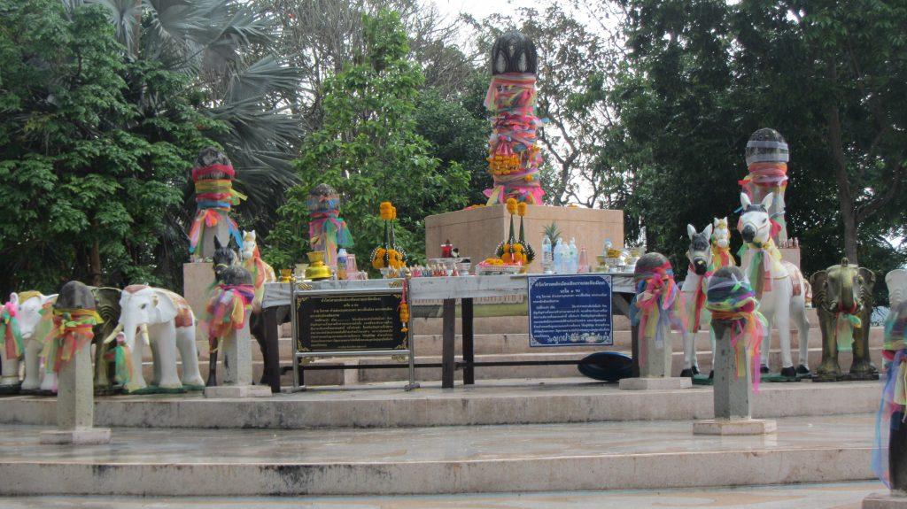 City Pillar - Wat Doi Tong
