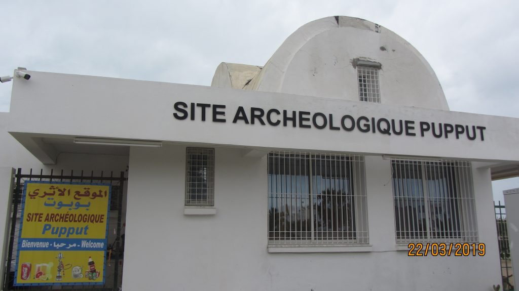 Pupput archaeological site