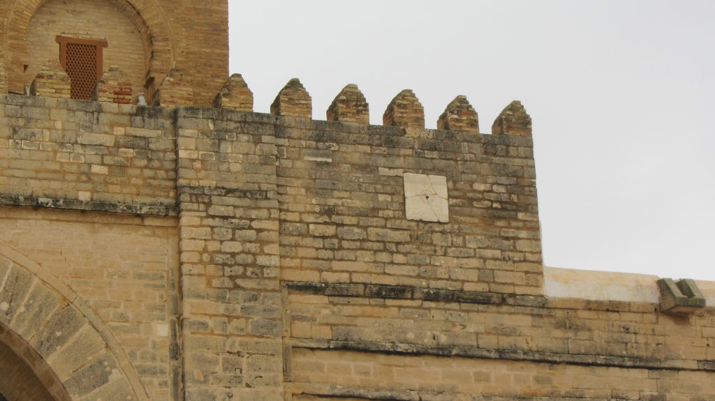 Kairouan Grand Mosque Sundial