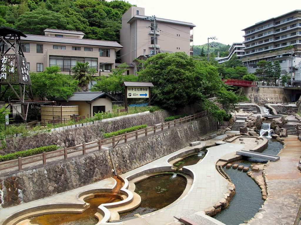 Day Trips from Kyoto - Arima Onsen