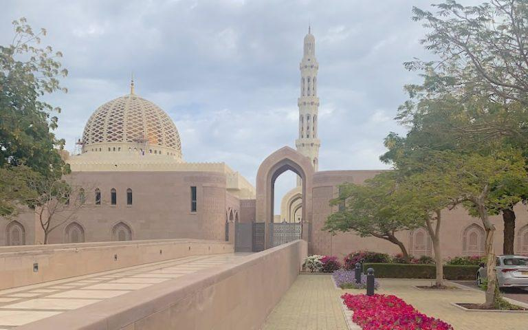 Oman Travel Tips Sultan Kaboos Mosque