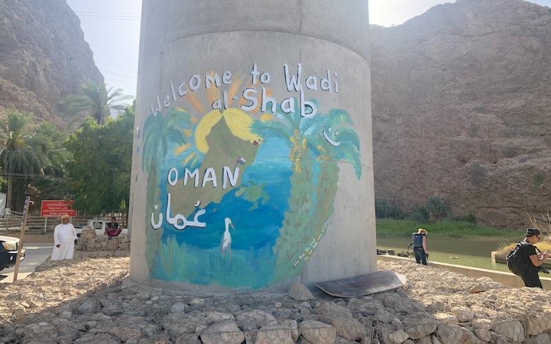 Welcome to Wadi Shab